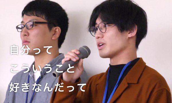 ワカモノ−ト紹介動画